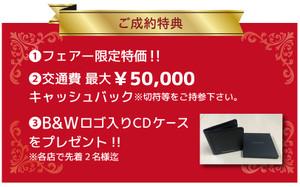 800d3seiyaku