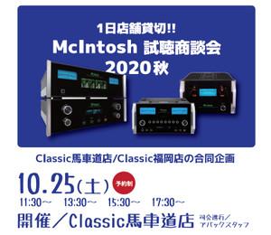 Mci2020