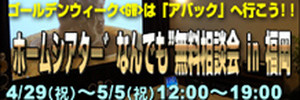 Bar_fukuoka_gwht_218