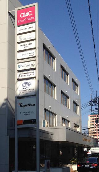 Fukuoka_560