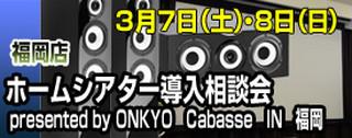 Bar_fukuoka3_7_275
