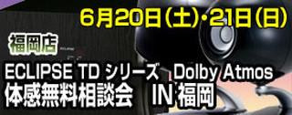 0620fukuoka_275