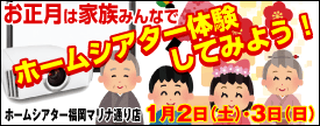 Bar_fukuokamarina1223_page
