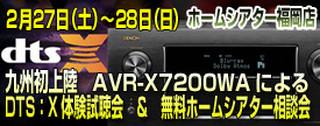 Bar_fukuoka0227dtsx_275