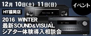 Bar2_fukuoka_1128_275_2