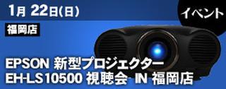 Bar2_fukuoka_0105_275