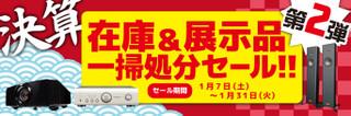 Bar_0106_zaiko_683_02