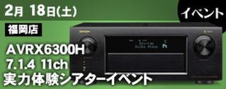 Bar2_fukuoka_0210_275_2