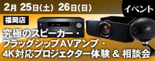 Bar2_fukuoka2_0210_275