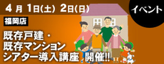 Bar3_fukuoka_0324_275_2
