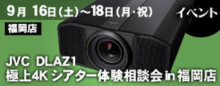 Bar2_fukuoka_0904_275_2