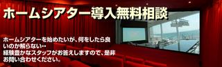 Hometheatertop_2