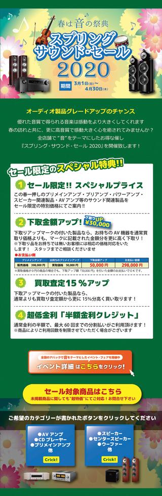 0221_sale_page1