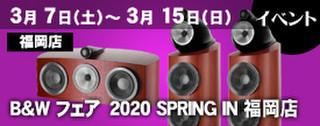 Bar2_fukuoka_0304_275_2