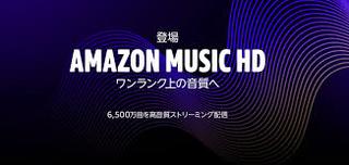 Amazon_music_2