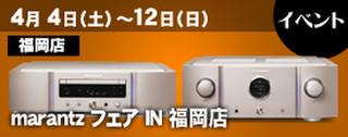 Bar2_fukuoka_0323_275_3