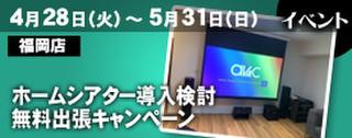 Bar2_fukuoka_0428_275
