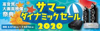 20200520_bana_2