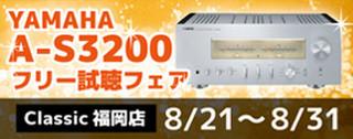 Bar2_fukuoka_0817_275