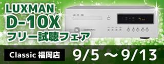 Bar2_c_fukuoka_0831_275