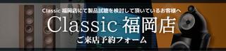 C_fukuoka_yoyaku_bana_2