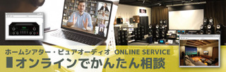 Bar_online_bana_0911
