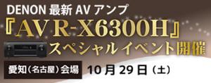 Bar_nagoya_1024_2
