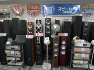 P1080649
