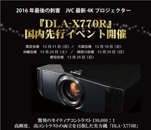 X770r
