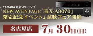 Bar_nagoya_0712