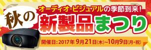 0919_akino_bana_3