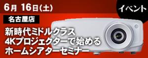 Bar2_nagoya_0605_275
