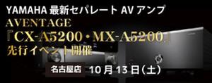 Bar_nagoya_0910