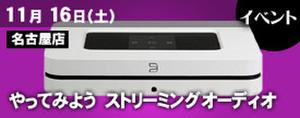Bar2_nagoya3_1107_275
