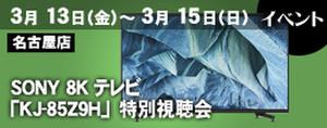 Bar2_nagoya2_0221_275