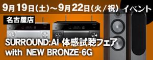 Bar2_nagoya_0916_275