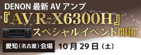 Bar_nagoya_1024