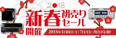 Shinsyun_banner