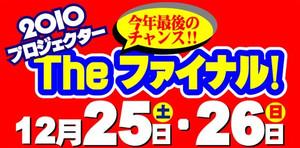 Bar_akiba_1225_560