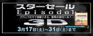 Bar_akiba_0317_560