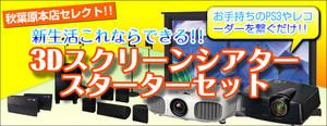 Bar_akiba_stset_560