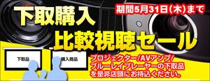 Bar_akiba_0515i_560
