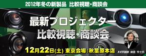 Bar_npj_aki_800