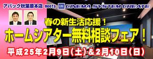 Bar_akiba_ht_560_2
