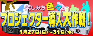 Bar_akiba_pj0124_560