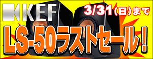 Bar_akiba_ls50_560_2