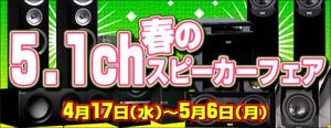 Bar_akiba_51sp_560