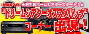 Bar_akiba_dthe_560_2