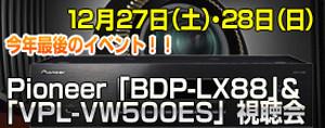 Bar_akina12_27_275