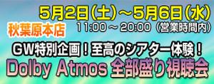 Bar_akiba0502_275